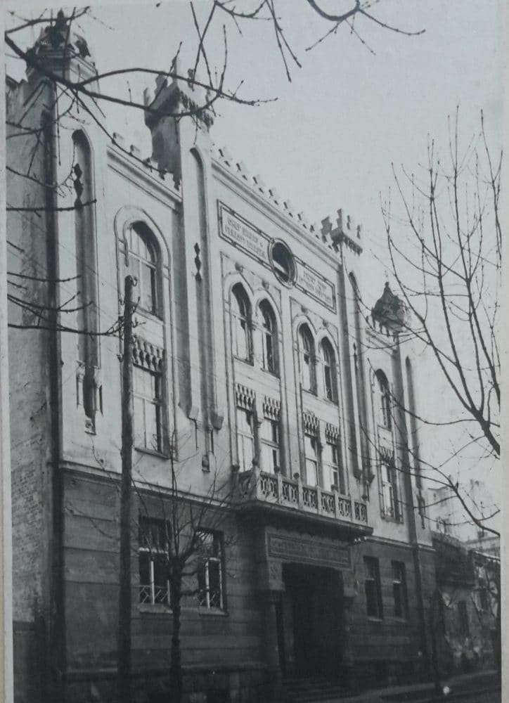 Samuel Sumbul, Oneg Shabbat, Gemilut Hassadim Society Building, 1923. Jewish Street 16, Belgrade. Photo: Jewish Historical Museum, Belgrade