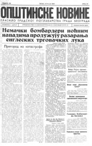 """Насловна страна """"Општинских новина"""" 9.5.1941."""