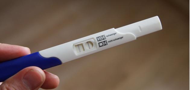 هل يخطئ تحليل الحمل المنزلي إستشاري