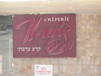 Israel_2006_00037