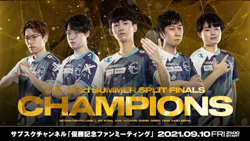 """The DetonatioN FocusMe LoL roster of Evi, Steal, Aria, Yutapon and Gaeng pose together with the words """"LJL 2021 Summer Split Finals Champions"""" in gold."""
