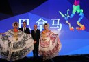 Panamá promueve sus atractivos turísticos en China.