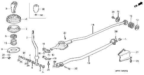 Acura online store : 2001 integra shift lever parts