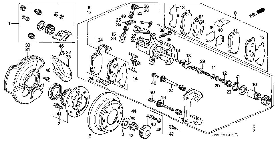 Acura online store : 1996 integra rear brake (disk) parts