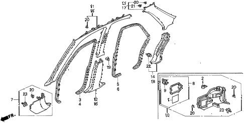 Acura online store : 1996 tl pillar garnish parts