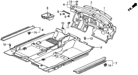 Acura online store : 1998 cl floor mat parts