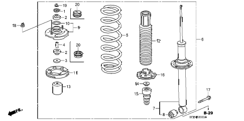 Acura online store : 2004 tl rear shock absorber parts
