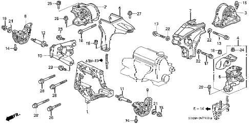 Honda online store : 1999 civic engine mount (cvt) parts