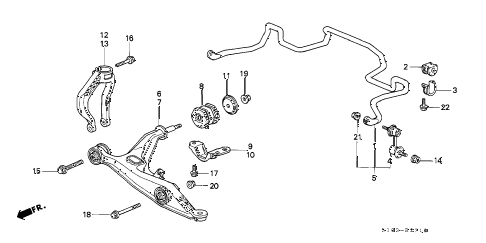 Honda online store : 2001 crv front lower arm parts