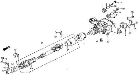 Honda online store : 1988 prelude p.s. gear box (rr.) 4ws