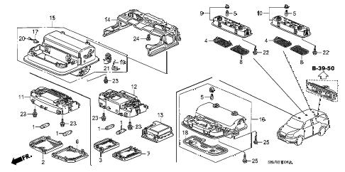 Honda online store : 2006 pilot interior light ('06-) parts