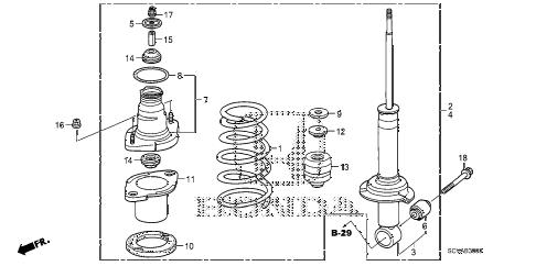 Honda online store : 2007 element rear shock absorber parts