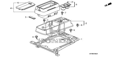 Honda online store : 2010 element console (3) parts