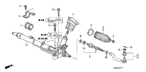 Honda online store : 2009 civic p.s. gear box (hps) parts