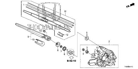 Honda online store : 2014 odyssey rear wiper parts