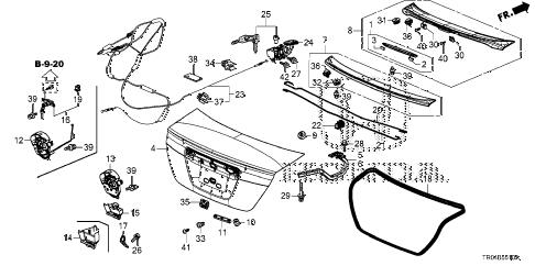 Honda online store : 2012 civic trunk lid parts
