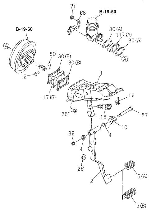 Honda online store : 1998 passport brake pedal (fr:9909) parts
