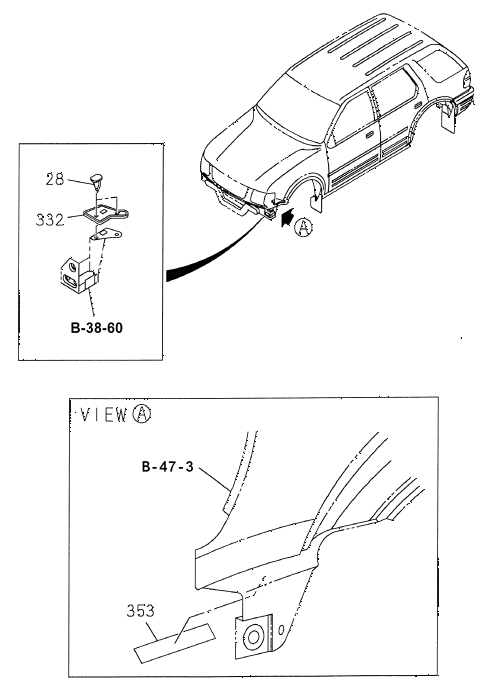 Honda online store : 1998 passport mud guard insulator parts