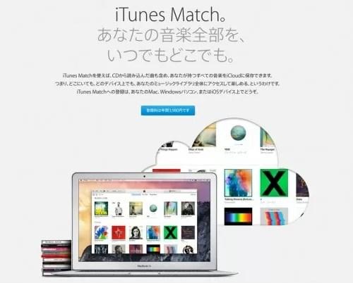 アップルウォッチ5を使ってみた感想 ...
