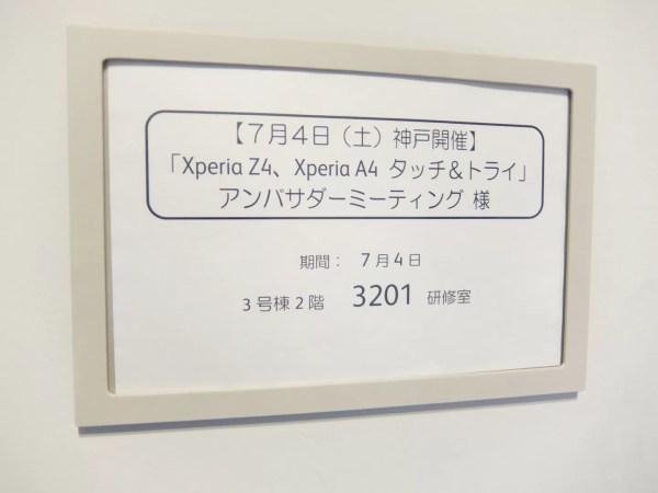 DSCF1469