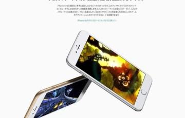iPhone6sA9.jpg