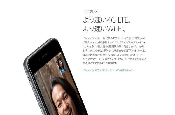 IPhone6slte