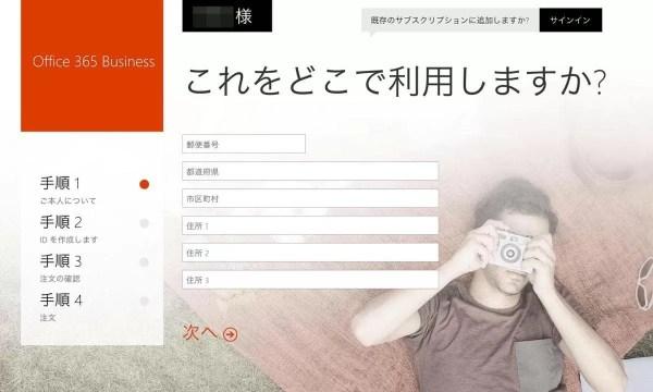 Google ChromeScreenSnapz007