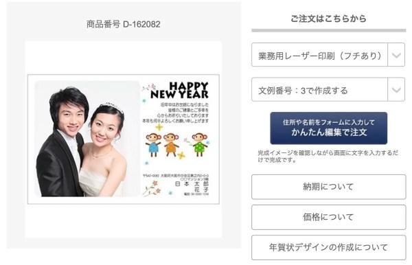 Google ChromeScreenSnapz024