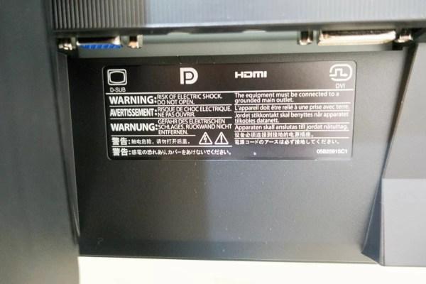 入力端子はHDMIなど充実