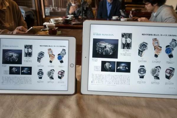 iPad Air 2とiPad Proの雑誌表示比較