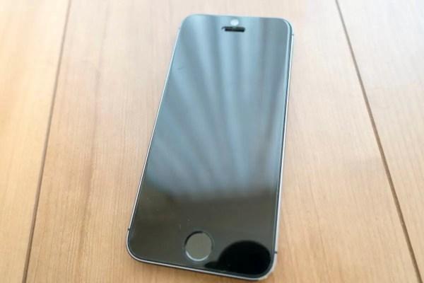 iPhone 5sの魅力は収まりの良さ