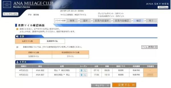 Google_ChromeScreenSnapz065