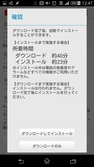 Screenshot_2016-02-11-12-47-21