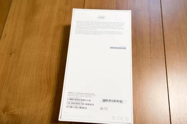 US版SIMフリーiPhone 6s Plus裏面