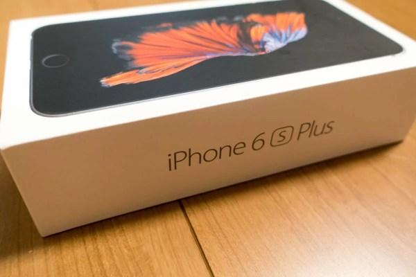 US版SIMフリーiPhone 6s Plus化粧箱