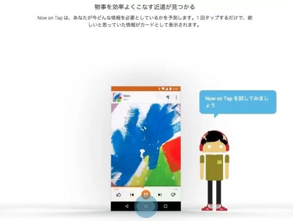 Google ChromeScreenSnapz084