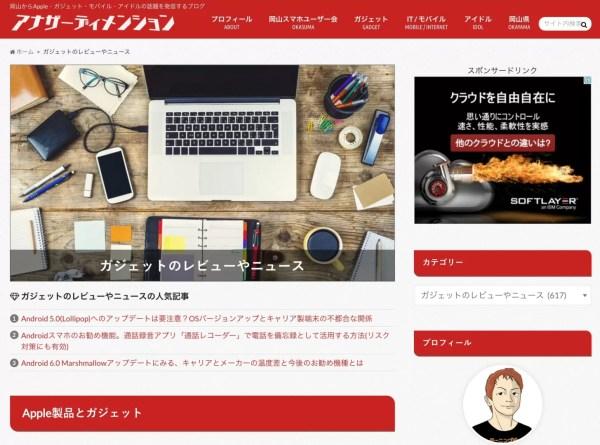 Google ChromeScreenSnapz105