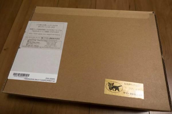 クロネコヤマトさんの箱
