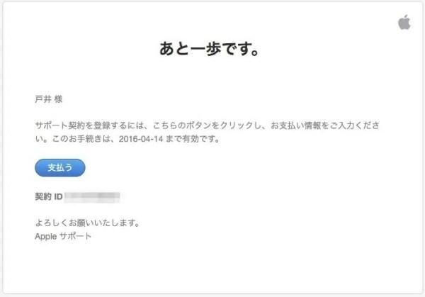 Google_ChromeScreenSnapz127