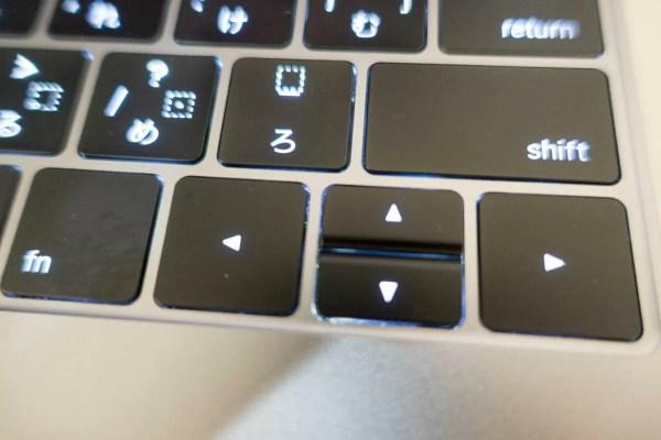 12インチMacBookのカーソルキーは使いづらい