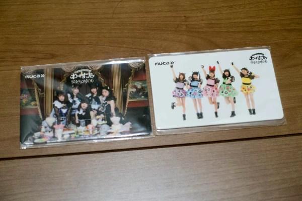 「完全なるアイドル グループ Ver.」と「PPG グループ Ver.」