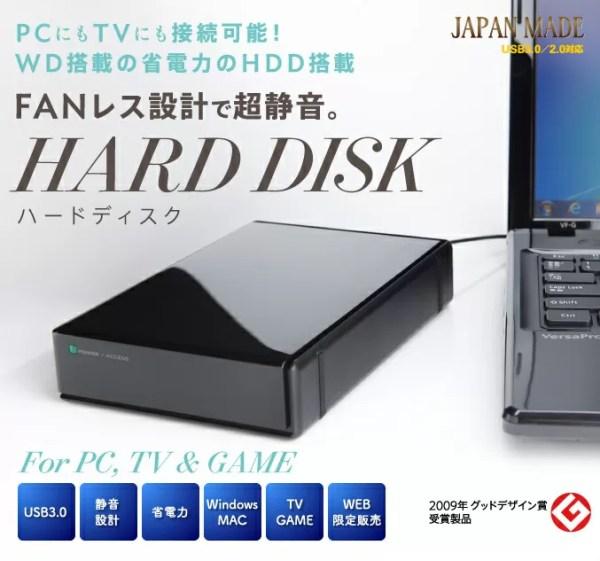 HDDはWestern Digital社製