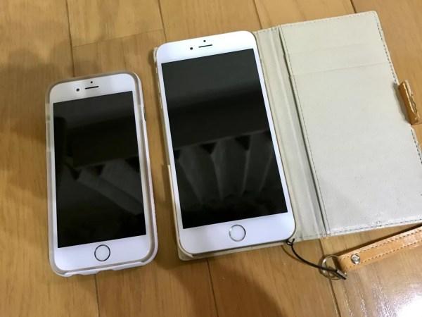 おかんのスマホはiPhone 6 PlusからiPhone 6sへ