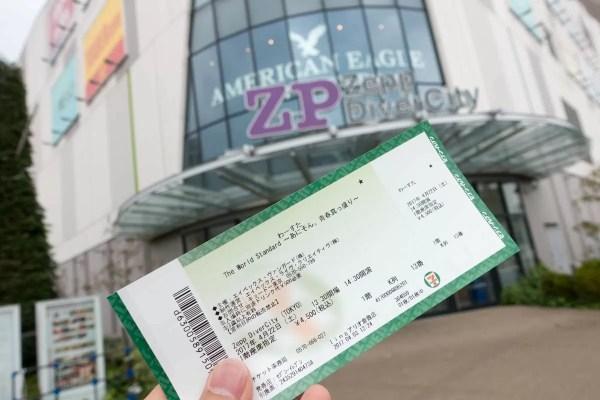 会場はZepp DiverCity Tokyo