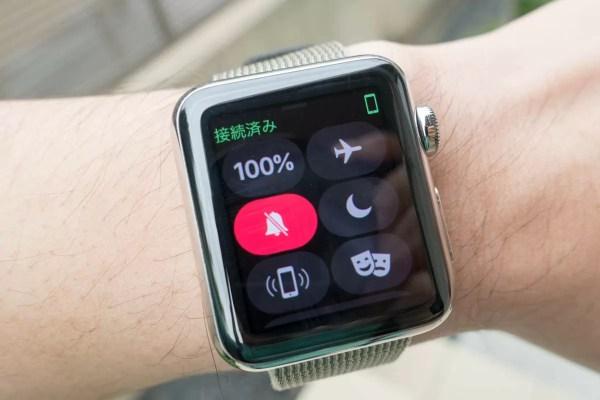 Apple Watchで一番便利なのは『通知』機能