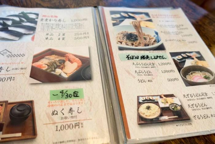 ちらし寿司・ままかり寿司・うどんが人気メニュー