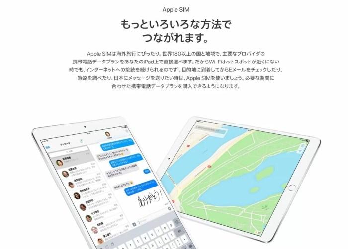Google ChromeScreenSnapz163