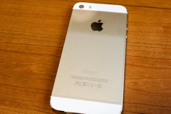 iPhone 5sゴールド