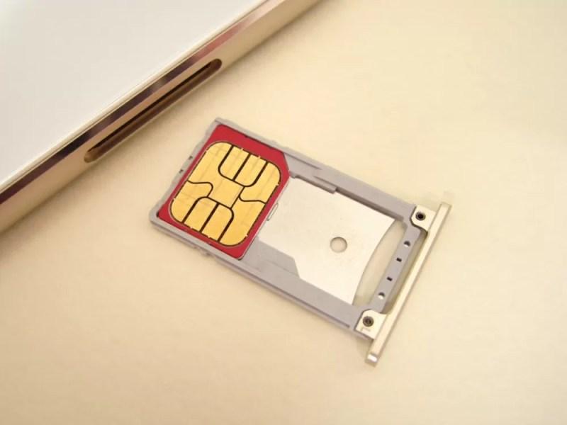 格安SIMの対応