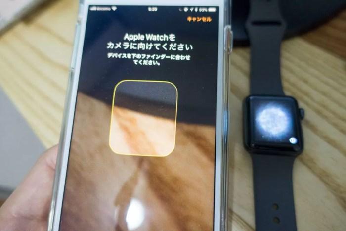 Apple Watchではお馴染み、すごくカッコイイペアリング